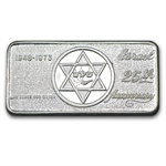 1 oz Israel 25th Anniversary Silver Bar .999 Fine