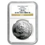 1994 Silver Chinese Panda 1 oz - MS-68 NGC - (Small Date)