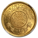 Saudi Arabia AH1370-1950 One Guinea Gold MS-66 NGC
