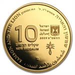 2009 Israel Samson and Lion Proof 1/2 oz Gold Coin (W/Box & Coa)