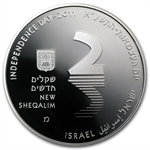 2011 Israel Dead Sea Gold & Silver 3 Coin Set
