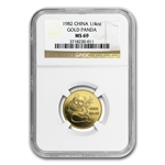 1982 (1/4 oz) Gold Chinese Panda - MS-69 NGC
