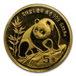 1990 (1/20 oz) Gold Chinese Pandas - Small Date (Sealed)