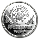 1987 5 oz Silver Panda Proof - Long Beach Commem (Capsule Only)