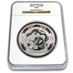 2000 1 kilo Silver Year of the Dragon (Diamond Eye) NGC MS-68