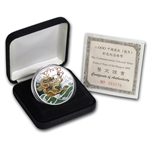 2000 China 1 oz Silver Year of the Dragon Colored (w/box, CoA)