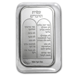 1 oz Ten Commandments Silver Bar (in Hebrew)