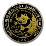 1991 China Bimetallic Panda Hong Kong Expo Coin - PF-68 UCAM NGC