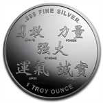 1 oz Year of the Dragon Silver Round .999 Fine