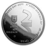 2011 Israel Dead Sea Proof Silver 2 NIS Coin (w/ box & coa)