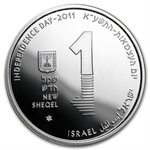 2011 Israel Dead Sea Silver 1 NIS Proof-like Coin (w/ box & coa)