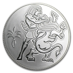 2009 Israel Samson & Lion Proof Silver 2 NIS Coin (w/box & CoA)