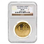 2010 Israel 1 oz Gold Tower of David .9999 MS-69 NGC