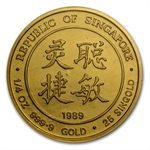 Singapore 1989 25 Singold 1/4 oz Gold Proof Snake