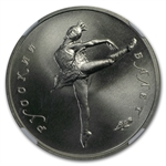 1990 1 oz Russian Palladium Ballerina (MS-68 NGC)