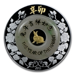 2011 2 oz Laos Proof Silver & Jade Year of the Rabbit Coin