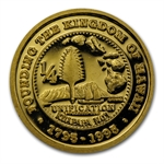 1995 1/4 oz Hawaii Gold 200th Anniversary 1795-1995