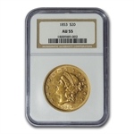 1853 $20 Gold Liberty Double Eagle - AU-50 NGC