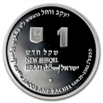 2003 Israel Jacob and Rachel Proof-Like Silver 1 NIS Coin