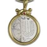Israel Kabbalah Silver Medal with Gold Pendant & Necklace