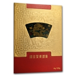 2012 100 gram Colorized Silver Year of the Dragon Bar