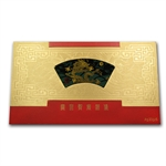 2012 20 gram Colorized Silver Year of the Dragon 5 Bar Set