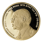 2010 Israel Menachem Begin Proof 1/2 oz Gold Coin w/ box & coa