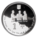 2010 Israel Menachem Begin Proof-like Silver 1 NIS (w/ box & coa)