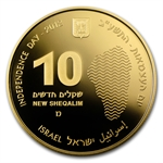 2012 Israel Sea of Galilee 1/2 oz Gold 64th Anniversary Coin
