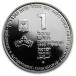 1995 Israel Solomon's Judgement Proof-Like Silver 1 NIS Coin