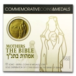 2007 Israel Rebecca-Smallest Pure Gold Medal AGW 1/25 OZ
