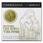 2007 Israel Sarah-Smallest Pure Gold Medal AGW 1/25 oz