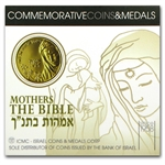 2008 Israel Leah Proof Gold Medal AGW .32 oz