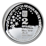 2006 Israel Abraham and the Angels Proof Silver 2 NIS Coin