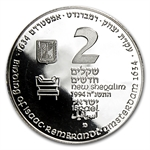 1994 Israel Binding of Isaac Proof Silver 2 NIS Coin
