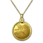 Israel Ruth Gold Medal and Gold Necklace - AGW .0729