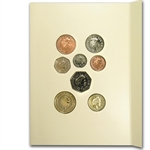 2012 Great Britain Wedding Coins Gift Pack - BU