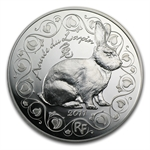 2011 5 Euro Silver France Year of the Rabbit Coin - Lunar Series