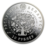 Belarus 2011 Silver Proof 20 Rubles - My Love