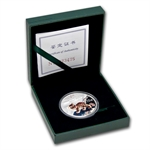 1998 China 1 oz Silver Year of the Tiger Colored (w/box, CoA)