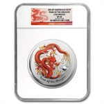 2012 Year of the Dragon Gemstone Eye - 1 Kilo Silver SP-69 NGC