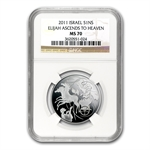 Israel Biblical Art Series 1 NIS Silver 3-Coin Set MS-70 NGC