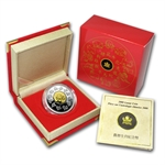 2008 1oz Silver Canadian $15 Lunar Bimetal Proof - RAT(Box & COA)