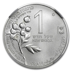 1993 Israel Young Hart & Apple Tree Silver 1 NIS MS-69 NGC