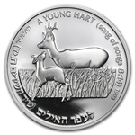 1993 Israel Young Hart & Apple Tree Silver 2 NIS Coin w/Box