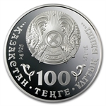 Kazakhstan 2009 Proof Silver 100 Tenge Endangered Animal - Tiger