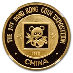 1988 1 oz Proof Gold Chinese Panda - Hong Kong Expo PF-69 NGC