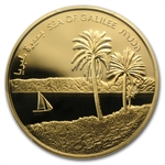 2012 Israel Sea of Galilee 1/2 oz Gold PR 70 DCAM PCGS