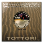 Japan 2011 1 oz Silver 1,000 Yen Proof -Tottori 15/47 Prefectures