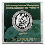 Japan 2010 1 oz Silver 1,000 Yen Proof - Fukui 10/47 Prefectures